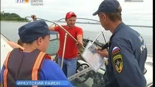 Судебные приставы вместе с ГИМС ловили иркутских должников на воде