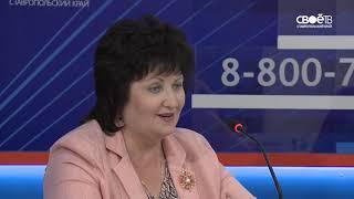 Татьяна Лихачева. Пресс конференция ко дню города