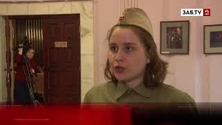 """Юные книголюбы сразились за право поехать в """"Артек"""""""