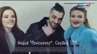 Вести-Томск, выпуск 14:20 от 08.11.2018