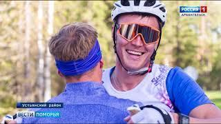 Всероссийские соревнования вновь проходят в устьянской Малиновке