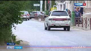 Улицу Попова в Пензе расширят