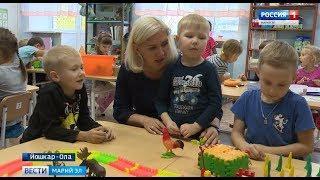 Сегодня свой профессиональный праздник отмечают работники дошкольного образования