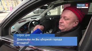 Вести-24.Опрос Дня 13.02.2018