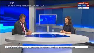 Интервью. Ольга Шаманина