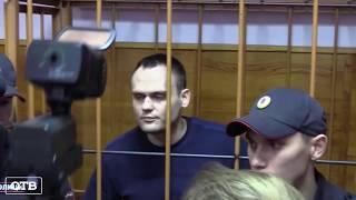 Екатеринбургского фитнес-тренера приговорили к восьми годам колонии