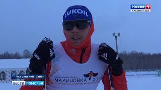 В Устьянах готовятся к финалу Кубка России по лыжным гонкам