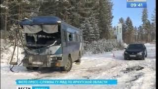 СК проводит проверку по факту ДТП рейсового автобуса и грузовика в Усольском районе