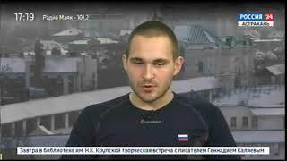 """""""Вести. спорт"""". Батутисты  Эфир от 21. 03. 18"""
