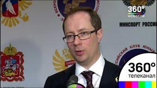 Министерская проверка нагрянула в Дмитров