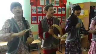 Выступление ансамбля Сузге, школа №15 (Тобольск)