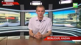 Француз выступил в роли ведущего ТНВ