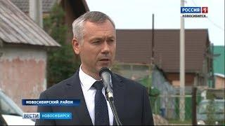 Травников: «133 миллиона рублей из бюджета направлено на газификацию»