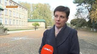 Отравление  школьникoв в Михайловске