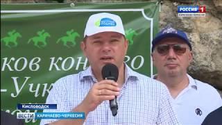 Вести Карачаево-Черкесия 31.07.2018