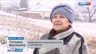 В Алтайском крае началась реализация проекта «Самообложение»