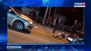 В Мотовилихе автомобиль сбил мужчину и беременную женщину