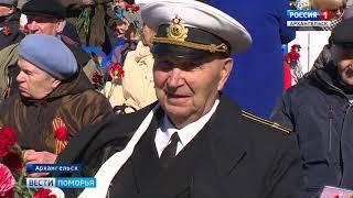 В Архангельске на Набережной Северной Двины состоялся Парад Победы