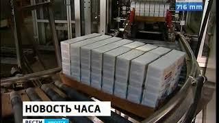 Поваренную соль не будут продавать в России с 2019 года