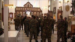 Сотрудники ОМОН Управления Росгвардии по Ставропольскому краю почтили память погибших товарищей.