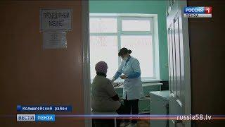 Амбулатория без постоянного врача: жители Березовки вынуждены заниматься самолечением