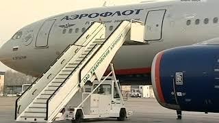 Вести-Хабаровск.  Аэрофлот продолжит летать на ДВ