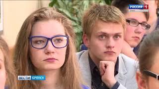 """""""Вести. Брянск"""" (эфир 27.04.2018 в 20:45)"""