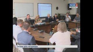 Бизнесмены и представители власти обсудили стратегию поддержки и развития малого и среднего предприн
