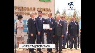В Белгороде торжественно открыли обновлённую Аллею Трудовой Славы