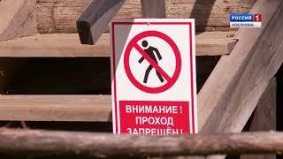 Музей деревянного зодчества «Костромская слобода» нуждается в реставрации