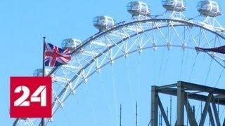 В Британии считают, что в Лондоне каждый второй - русский шпион - Россия 24