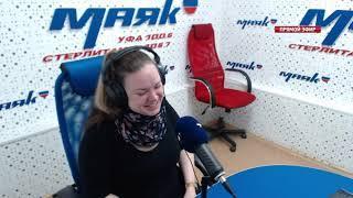 Уфимский берег - 01.10.18 Светлана Чураева