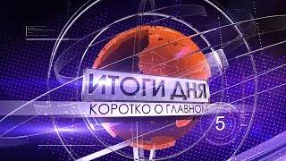 «Высота 102 ТВ»: В Волгоградской области от паводка спасают людей и животных