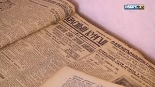 «Раньше мы писали человечнее»: ветераны журналистики Зауралья ностальгировали в День печати
