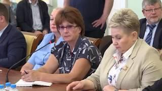Рязанцы болеют за сборную России