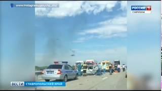 Авария на Ставрополье: четверо детей в тяжелом состоянии