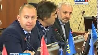 Меры социальной поддержки льготников обсудили на втором заседании регионального парламента