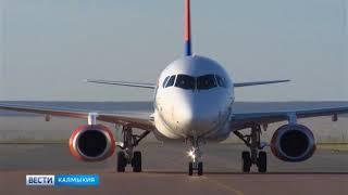 Первым авиарейсом в Сочи из Элисты отправились более 70 пассажиров ростовской авиакомпании «Азимут»