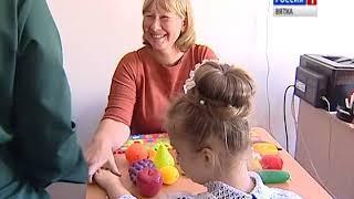 Начал работу обновленный Центр дистанционного образования школьников(ГТРК Вятка)