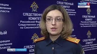 В Смоленске задержаны высокопоставленные сотрудники миграционного управления