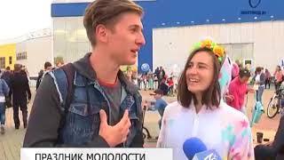 День молодёжи в Белгороде отметили обширной культурно-кулинарной программой