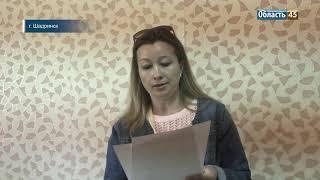 Бунтующие медики Курганской области встретились с прокурором и депутатом