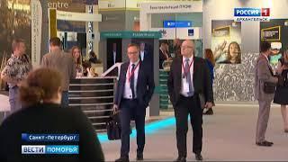 На Международном экономическом форуме Архангельская область подписала соглашение о сотрудничестве