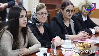 Уммапазиль Омарова встретилась с победителями регионального чемпионата «Абилимпикс»