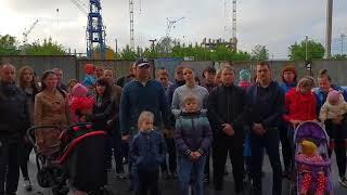 Обращение к Путину В В    жителей г Оренбурга