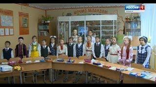Детская передача «Шонанпыл» 24 10 2018