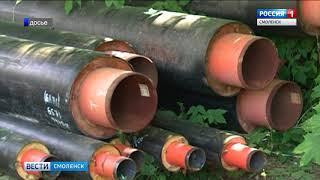 В Смоленске обсудили варианты решения проблемы теплоснабжения