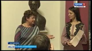 Единственный в мире дом-музей Велимира Хлебникова отмечает 25-летний юбилей