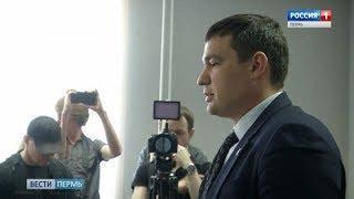 В прокуратуру передано второе уголовное дело против Александра Телепнева