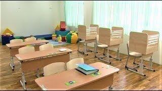 В Ханты-Мансийске откроется первый класс для особенных детей